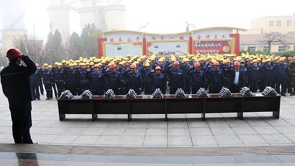大尹格庄金礦舉辦第九個安全文化月啟動儀式