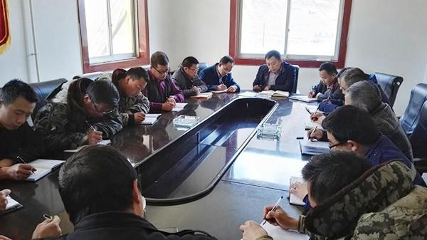 岷縣天昊召開2017年復工會議