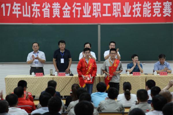 2017年山東省黃金行業職工職業技能競賽招金礦業參賽选手獲獎