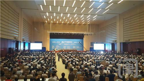 2017中國國際礦業大會黃金與貴金屬論壇召開