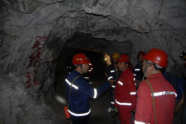 河東金礦一重點建設項目通過驗收