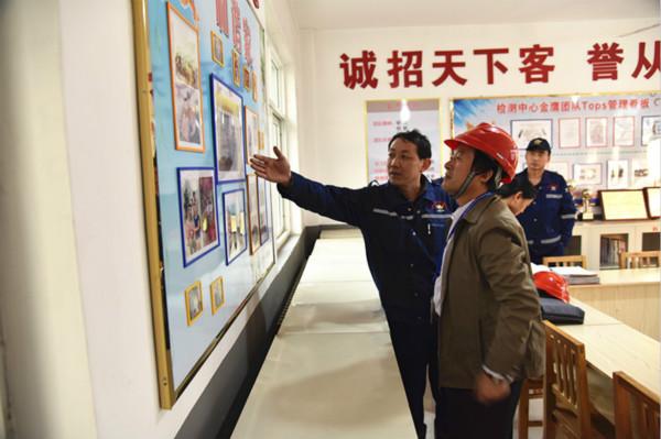 省冶金工會主席劉純玉一行到金翅嶺金礦檢查指導工作